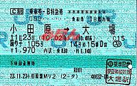 R231123_jre_izh_odoriko105_renraku_