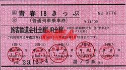 R231204_jrh_s18_yunotai_1