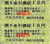 R240206_knc_hikikae_1