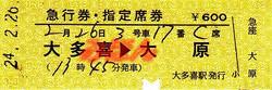 R240226_ism_exp4_shitei_1