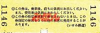R240226_ism_exp4_shitei_2