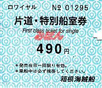 R240325_haz_tokusen
