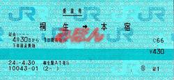 R240430_wat_honjuku_mars