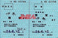R240401_toy_mei_renraku_hoou