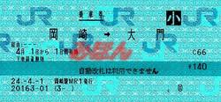 R240401_aik_daimon_mars