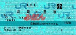 R240401_aik_sasabara_mars