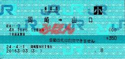 R240401_aik_yamaguchi_mars