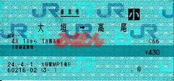 R240401_tar_takao_mars