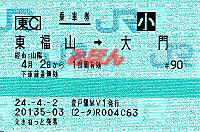 R240402_jrw_daimon