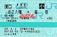 R240402_jrw_shinohara