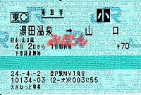 R240402_jrw_yamaguchi