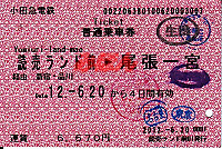 R240620_oda_jrc_renraku_owariichino