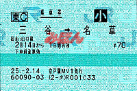 R250214_jrw_sanya
