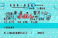 R250324_oda_jrc_renraku_asagiri1_ic