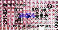 R250210_fsl_ko_2