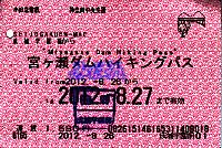 R240826_oda_miyagase