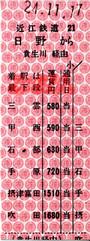 R241118_omi_jrw_hino_junkata31_1