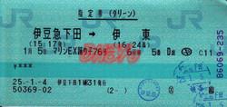 R250105_izq_marinexpodoriko76_g