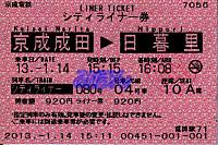 R250114_kes_cityliner80