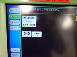 Dscn0073